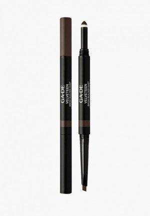 Карандаш для бровей Ga-De. Цвет: коричневый