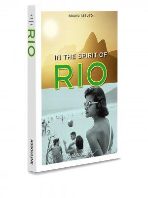 Книга In the Spirit of Rio Assouline. Цвет: белый