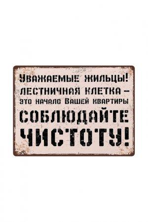 Жестяная табличка Декоративная жесть. Цвет: черный