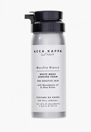 Пена для бритья Acca Kappa. Цвет: белый
