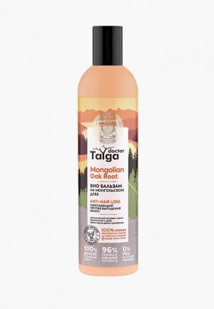Бальзам для волос Natura Siberica. Цвет: оранжевый