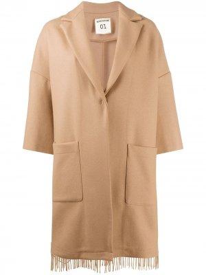 Однобортное пальто с бахромой Semicouture. Цвет: нейтральные цвета