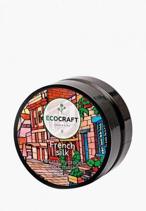 Маска для лица Ecocraft. Цвет: прозрачный