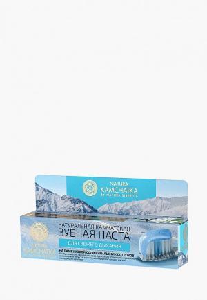 Зубная паста Natura Siberica. Цвет: синий