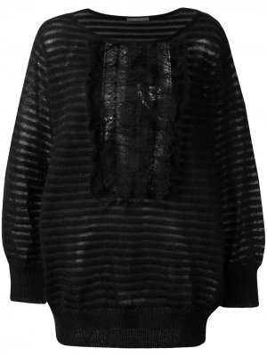 Oversized ribbed jumper Alberta Ferretti. Цвет: черный