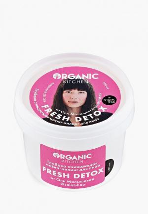 Маска для лица Organic Kitchen. Цвет: белый