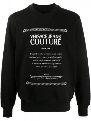 Толстовка с логотипом Versace Jeans Couture. Цвет: черный