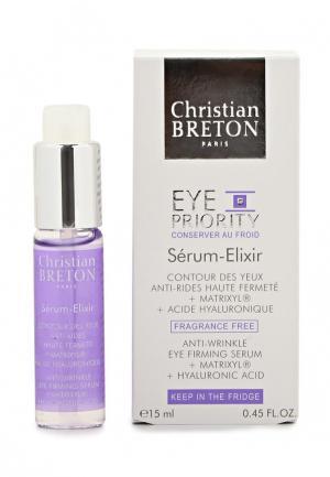Гель для кожи вокруг глаз Christian Breton Paris. Цвет: белый