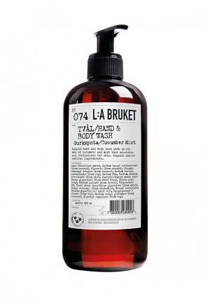 Жидкое мыло La Bruket. Цвет: прозрачный