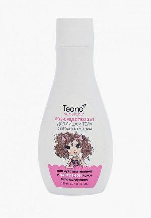 Сыворотка для лица Teana. Цвет: прозрачный