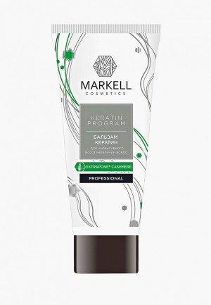 Бальзам для волос Markell. Цвет: белый