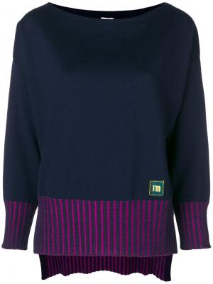 Contrast ribbed sweater I'M Isola Marras. Цвет: синий