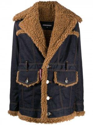 Джинсовая куртка с овчиной Dsquared2. Цвет: синий