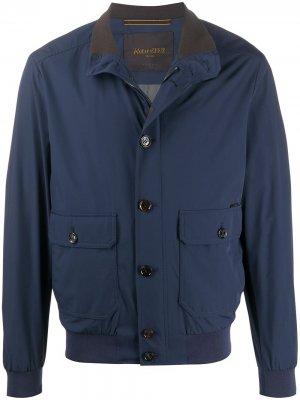 Куртка-бомбер Carlos Moorer. Цвет: синий