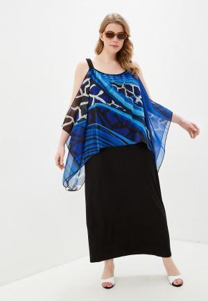 Платье пляжное Ulla Popken. Цвет: синий