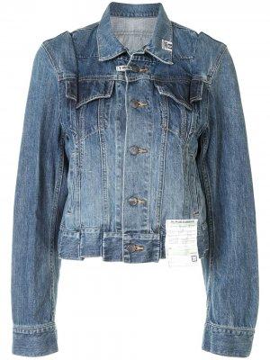 Джинсовая куртка Resize Maison Mihara Yasuhiro. Цвет: синий