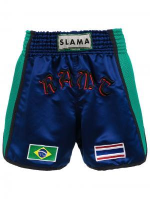Боксерские шорты Amir Slama. Цвет: синий