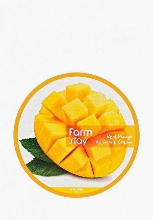 Крем для лица Farm Stay. Цвет: желтый