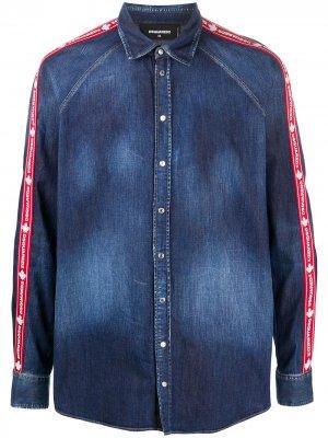 Джинсовая рубашка с контрастными полосками Dsquared2. Цвет: синий