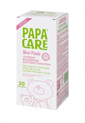 Прокладки для груди Papa Care