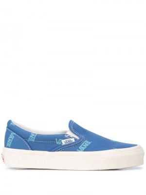 Кроссовки-слипоны Vans. Цвет: синий