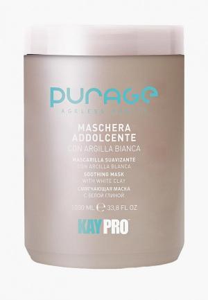 Маска для волос KayPro. Цвет: белый