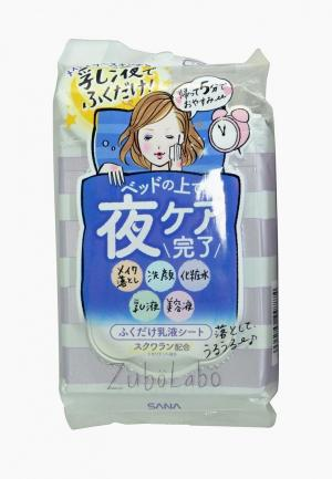 Салфетки для снятия макияжа Sana. Цвет: прозрачный