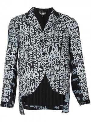 Жакет с графичным принтом Black Comme Des Garçons. Цвет: черный
